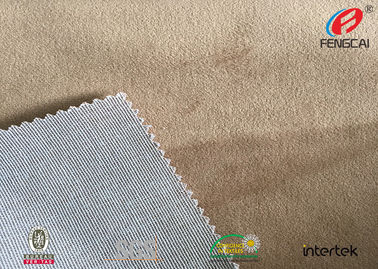 China 100% Polyester Knitted Super Soft Crushed Velvet Upholstery Fabric For Sofa supplier
