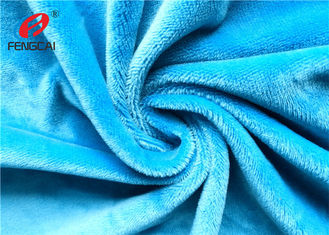 China Customized Solid Color Polyester Minky Plush Fabric For Making Baby Blankets supplier