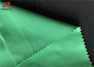 China Warp Tricot Polyester Knit Fabric Brushe Mercerized Plain Cloth For Garment supplier