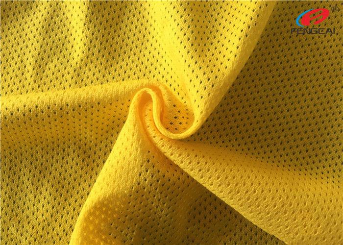 Micro Stretch Mesh Nude - Fabric.com