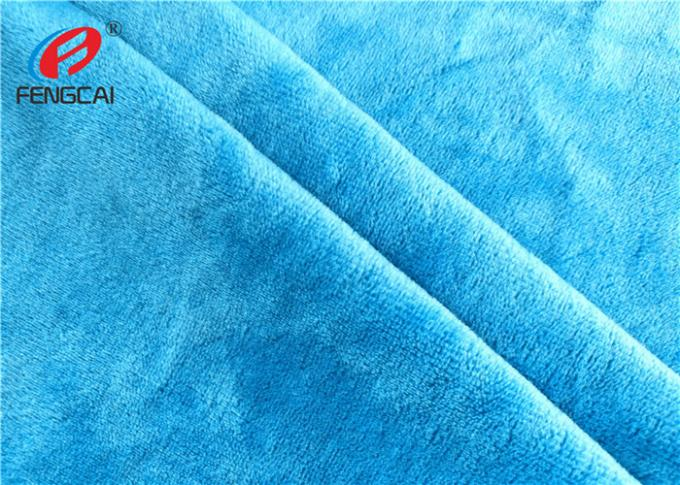 Customized Solid Color Polyester Minky Plush Fabric For Making Baby Blankets