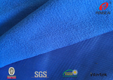 China Multi Coloured Brushed Poly Fabric , Athletic Jersey Fabric Strong Adhensive distributor