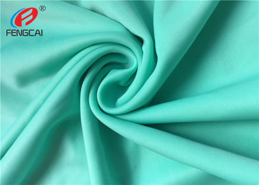 China 40D Stretch Nylon Spandex Fabric Warp Knitted Elastic Garment Fabric For Underwear factory