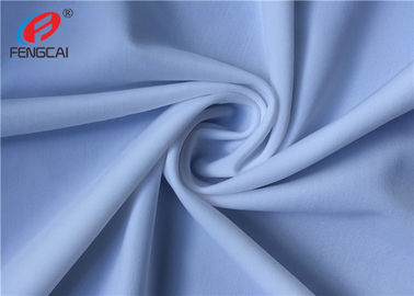 China 4 Way Stretch Nylon Spandex Knitted Fabric 200gsm Swimwear Fabric For Bra factory